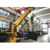 Buy cheap Steel Structures Stiff Boom Marine Crane High Durability Overload Protection from wholesalers