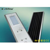 China Integrated Sunpower Panel  Solar Street Lights with Li Fe Battery Bridgelux LED PIR Sensor on sale