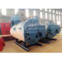 Quality 2 Ton Small Gas Fired Steam Boiler With Fully Automatic Opening Door Three Return for sale