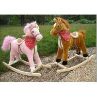 Quality Pink Rocking Horse With Sound And Moving Mouth and Tail And Led Light Big Size for sale