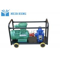 Quality Light Electric Centrifugal Pump Explosion Proof With Self Priming Sliding Vane for sale