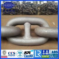 Quality 3 links adopter-Aohai Marine China Largest Manufacturer with IACS and Military cert. for sale