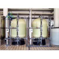 Quality ISO Commercial Reverse Osmosis Water System , Integrated Solutions Ro Pure Water Purification Machine for sale