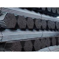 China ASTM A214 ASME SA214 Welded Carbon Seamless Steel Tubes GB9948 12CrMo 15CMo on sale