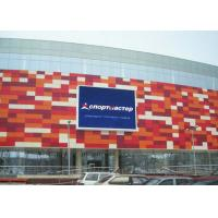 China High Definition Ip65 Dip P16 Electronic Billboard Advertising Environment Friendly on sale