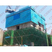 Buy Intelligent hydraulic jacking formwork platform for high-rise building construction at wholesale prices