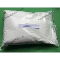 Quality Europe Stock muscle growth oral primobolan Steroids Dehydroepiandrosterone acetate 99% CAS 853-23-6 for sale