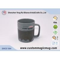 Buy Coffee Colour Change Custom Magic Mug Personlized Heat Resistant at wholesale prices