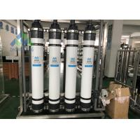 Quality PC Control Salt Water Purification Process / Salt Water To Pure Water Converter for sale