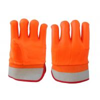 Quality Spray Sandy Finish PVC Coated Gloves 26cm Size Multi Functions Free Samples for sale