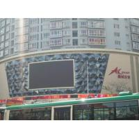 Quality Full color outdoor advertising led display for sale