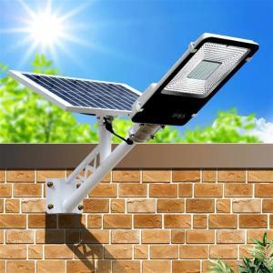 Quality High Power Solar LED Street Lights HKV-AX01-100 IP65 Waterproof Parking Lighting for sale