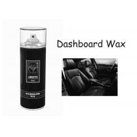 China 400ml Auto Care Products Car Dashboard Polish Multi Fragrance Cockpit Shine Spray on sale