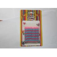 Best Delicate Stick Shaped Stripe Printed Personalized Birthday Candles For Birthday Cake wholesale