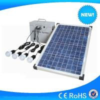 China 2016 hot sale 30w small solar system with 4pcs 3w led light, LED lighting solar system on sale