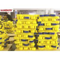 Buy ASMEB30.9 Yellow 2 Inch Flat Webbing Sling High Tenacity For Heavy Goods at wholesale prices