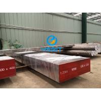 Quality 1.2344 Tool Steel Bar for sale