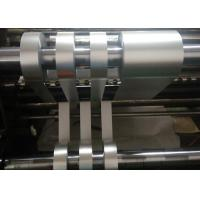 Quality Bright Silver PET Film Multiple Extrusion Processing For Sound Proof Hats for sale