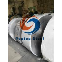 Quality 200/300/400 series stainless steel strips for sale
