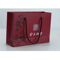 Quality Promotional Shopping Bags (PSB-012) for sale
