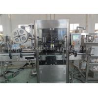 Quality Automatic Sticker End Of Line Packaging Equipment 2.5KW For Round / Flat Bottle for sale