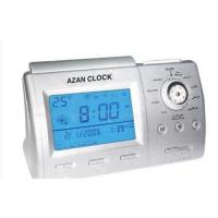 Moslem Automatic Azan Clock With Qibla Direction