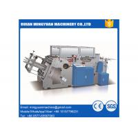 China High Speed Hot Dog Fast Food Box Making Machine Low Noise HBJ-900MY on sale