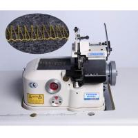 Quality 1 Thread Abutted Seam Sewing Machine (heavy duty) FX-2501 for sale