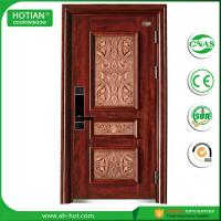 Quality High Quality Hotel Entrance Door Steel Security Doors with CE certificate for sale