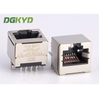 Quality 12.9mm Height Extra Low Vertical Insertion Rj45 Lan Jack Top Entry Keystone Jack for sale