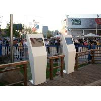 Best Advertising Display Outdoor Information Kiosk , Self Service High Brightness Kiosk Touch Screen Monitor wholesale