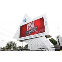 Quality Outdoor Square P10 Static RGB led tv advertising displays Full Color 160 * 160 for sale