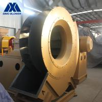 China Sintered Explosion Proof Motor Impeller 3500mm Power Plant Fan for sale
