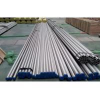 Quality Seamless Tube Monel 400 / UNS N04400 / 2.4360 Nickel Alloy Products ASTM B165 for sale