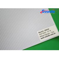 China Coated Printing PVC Banner Material for Building Advertising / Picture Protective Material on sale