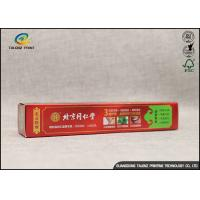 Buy Recyclable Toothpaste Tube Packaging Paper Box Glossy / Matt Lamination at wholesale prices