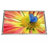 Buy cheap 21.5'' Industrial Sunlight Readable Lcd Display Monitor 5000/1 High Contrast from wholesalers