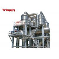 Quality Industrial Food Processing Machinery Juice Rising Film Evaporator High Capacity for sale