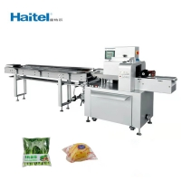 Quality 200Bags/Min Horizontal Flow Pack Machine For Fruit Vegetable for sale