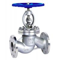 Buy cheap Cast steel globe valve steam globe valve ASTM a216 wcb Bolted Bonnet Pneumatic from wholesalers