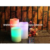 Buy cheap Set of 3 Color Changing Candles With 18 Function Remote from wholesalers