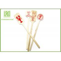 Best 150mm Round Head Wooden Coffee Stirrer Sticks / Stir Stick Non - Flavor wholesale