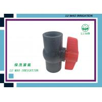 China 3 Inch PVC Ball Valve Affordable , PVC Butterfly Valve Double Shaft on sale