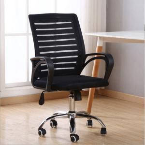 China Non - Slip Swivel Wheel Furniture Ergonomic Office Chair Customized Color on sale