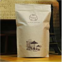 Best Coffee Bean Customized Paper Bags Brown Kraft With Window and Zipper craft paper bag wholesale
