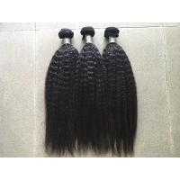 China Healthy Peruvian Curly Virgin Hair Weft With No Inferior Chemicals Processed on sale