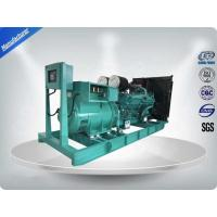 Quality 1100Kw Open Type  Cummins Sixteen-cylinder Diesel Generator Set  Brushless PMG Alternator for sale