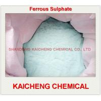 China Ferrous Sulphate/Ferrous Sulfate/Ferrous Sulfate Heptahydrate Factory Pirce on sale