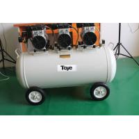 Quality Oilless Pump Silent Oilless Air Compressor For Six Dental Chair Unit for sale