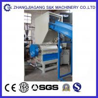 Quality Crushing Plastic Bucket Claw Blades PVC Crusher Machine With Dust Extraction for sale